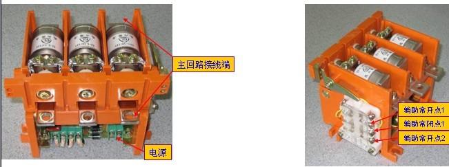 ckj5-160真空接触器接线图