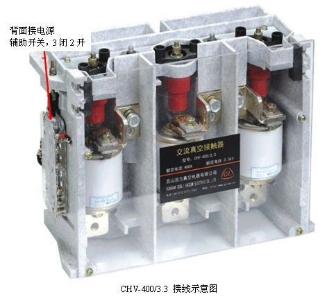 chv400真空接触器接线图