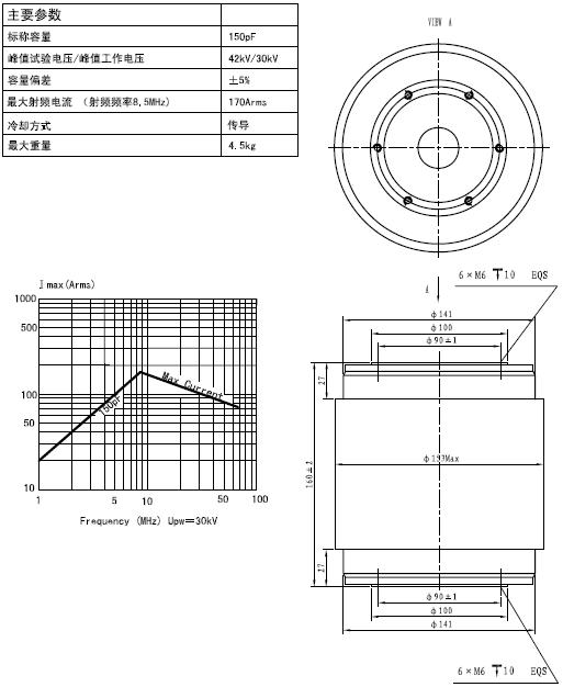 固定真空电容器CK150/30/170