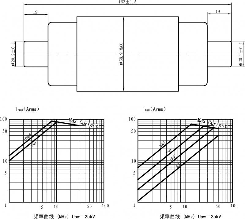 真空电容器CKT6/25/47外形图