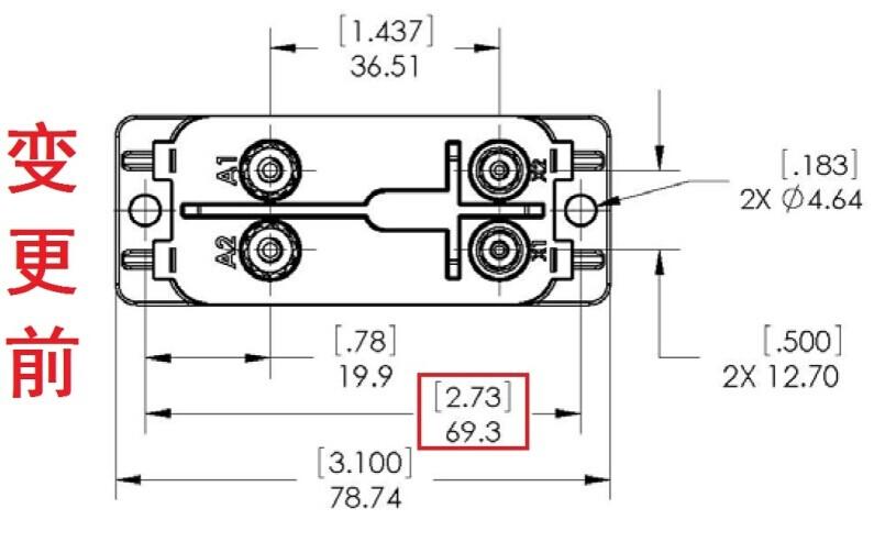 p105微型直流接触器安装尺寸变更