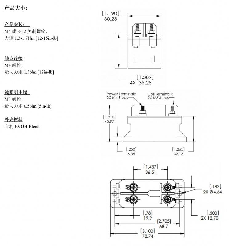 p105直流接触器产品参数2